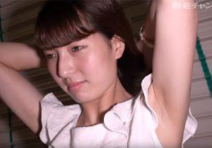 神動画!暑さのせいか緊張のせいかワキ汗をかいちゃったのを接写されてしまった素人女子