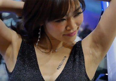 ずっと腋の下を見せまくる女神かと思うようなセクシーキャンギャル 大阪オートメッセ2020