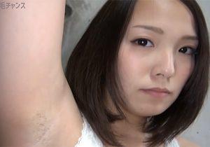 ツンデレっぽい美形な素人娘が恥ずかしいジョリワキをカメラの前で晒してしまう