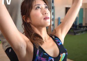 石井由希子がトレーニング中に見せるワキの下のほくろがとってもセクシー