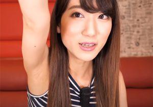 モデルで女優の岩下莉子がyoutubeでまさかの超どアップワキ配信